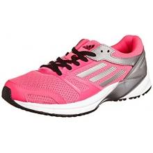 adidas Lite Arrow 2.0 Unisex Laufschuhe Pink Bild 1