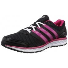adidas Falcon Elite 3 Unisex Laufschuhe Schwarz Pink Bild 1