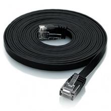 CSL Ethernet Kabel 0,5m CAT.6 Bild 1