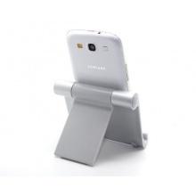 GadgetinBox Aluminum Multi-Winkel Ständer  Bild 1