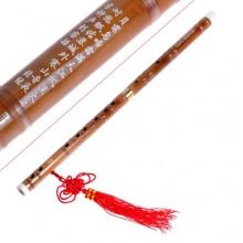 Traditionelle Handgemachte Chinesische Shakuhachis Bild 1