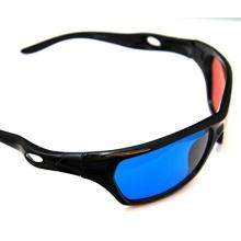 3D Brille 3D VISION Brille Bild 1