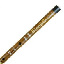 Master Gemacht Bambus Flöte Bild 1
