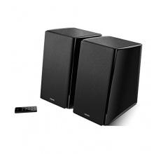 Edifier Studio R2000DB Bluetooth Lautsprechersystem  Bild 1
