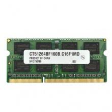 Crucial CT51264BF160B Arbeitsspeicher 4GB DDR3 RAM Bild 1