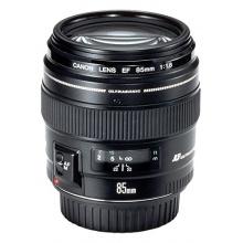 Canon EF 85mm 1 8 USM Objektiv Bild 1