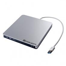 Coolestt EX DB22S Externe CD Brenner Bild 1