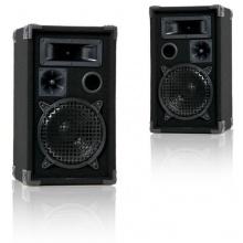 600 Watt Lautsprecherboxen PAAR 3 Wege Boxen PA Lautsprecher Liston Bild 1