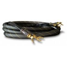 Dynavox Highend LS Kabel Set 2 x 1,5 m Bild 1