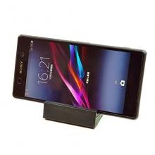 Dockingstation DOCK Ladegeräte Ladestation + USB Für Sony Xperia Z3 compact , z3 compact von Mondpalast  Bild 1