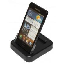 Dockingstation Ladestation Cradle für Samsung Galaxy S2 i9100 + Akku Ladefach von Handy-Punkt Bild 1