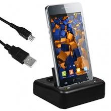 DUAL USB Dock Samsung Galaxy SII Dockingstation / Tischladestation von mumbi Bild 1