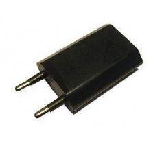 1A Schwarz USB Universal Ersatz Netzteil Adapter Reiselader Home Charger Ladegerät mit 1000mAh Leistung geeignet passend für Handy BlackBerry HTC iPhone usw. von GiXa Technology Bild 1