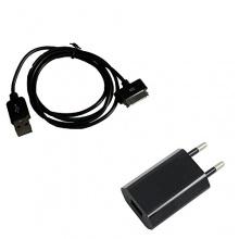 USB Datenkabel für iPhone 3 / 3GS / 4 / 4S / iPad 2 / iPod + USB-Netzteil 1000 mA von adaptare Bild 1