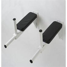 Dipständer hochwertige DIP Stangen zur Wandmontage inkl. Befestigungsmaterial, belastbar bis 200 kg weiß von CLP Bild 1