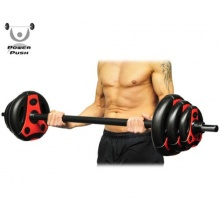 Aerobic Langhantel-Set Pump your muscle Hantel / 1 x Langhantelstange inkl. ABS-Klappverschl�ssen, 2x1.25, 2x2.5 und 2x5 Kg Hantelscheiben von Bad Company Bild 1