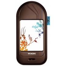 Nokia 7370 Slider Handy coffee brown Bild 1