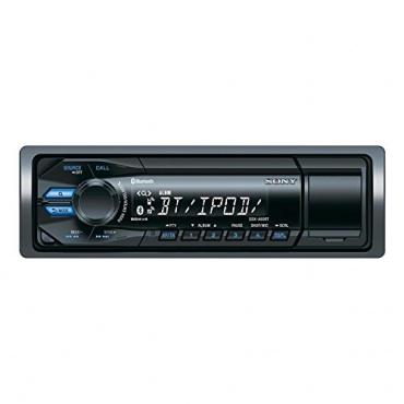 Sony DSX-A60BT Mechaless Autoradio mit iPod und iPhone Control Funktion schwarz Bild 1