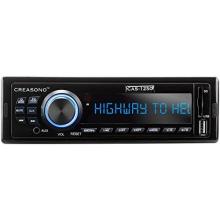 Creasono MP3 Autoradio USB CAS-1250 schwarz Bild 1