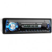 XOMAX XM-RSU247BT Autoradio mit Bluetooth Freisprecheinrichtung Bild 1