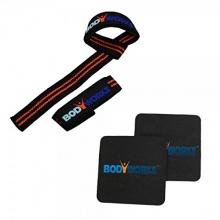 Bodyworks Bodybuilding Zughilfen Set mit Griffpolster Bild 1