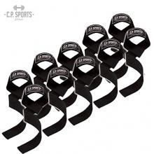 10 x Zughilfen Standard von C.P. Sports Bild 1