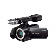 Sony NEX-VG30EH Full HD Camcorder 16,1 Megapixel  Bild 1