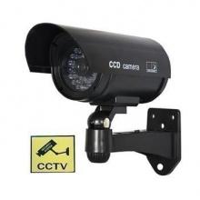Digitronics LTD Außen Innen Überwachungskamera  Bild 1