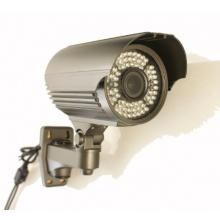 Überwachungskamera HD 72 Infrarot  Bild 1