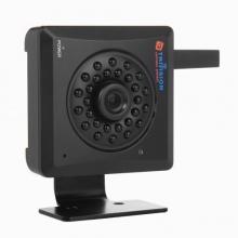 TriVision 1920 x 1080 HD Überwachungskamera Bild 1