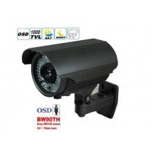 BW BW90TH Überwachungskamera Außenbereich, wasserdicht Bild 1