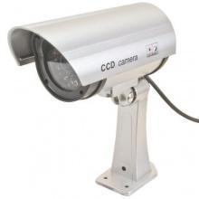 Überwachungskamera wasserdicht Bild 1