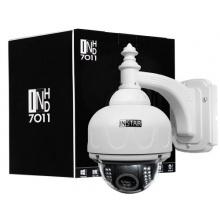 INSTAR IN-7011HD Überwachungskamera HD 1 Megapixel,  Bild 1