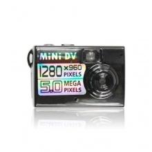 Flylink® Mini HD Spionage Kamera Überwachungskamera Bild 1