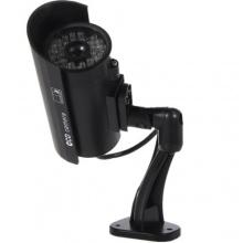ATC zwei Kamera-Dummy LED Überwachungskamera  Bild 1