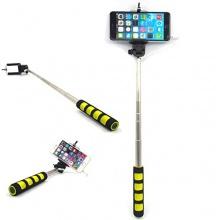 Mochalight Schaum Ausziehbare Selfie-Stick gelb Bild 1