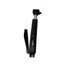 Bluetooth Selfie Stick mit Zoomfunktion in drei Farben Schwarz Bild 1
