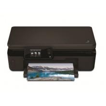HP Photosmart 5520 Tintenstrahl Multifunktionsdrucker Bild 1