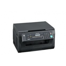 Panasonic KX-MB2001G-B Laser-Multifunktionsgerät schwarz Bild 1