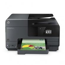 HP Officejet PRO 8615 Multifunktionsgerät Bild 1