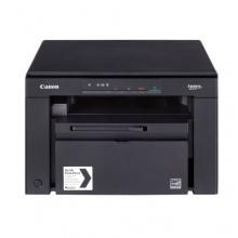 Canon i-SENSYS MF3010 schwarzweiß-Multifunktionsgerät Bild 1