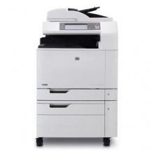 HP LaserJet CM6040 Farblaser Multifunktionsdrucker Bild 1