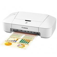 CANON PIXMA iP2850 - Tintenstrahl-Farbdrucker Bild 1