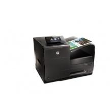 HP Officejet PRO X 551 DW Drucker Bild 1