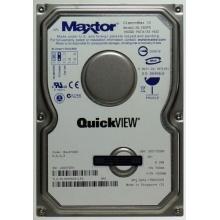 Maxtor 6L160P0 DiamondMax 10 Festplatte intern 160GB bulk Bild 1