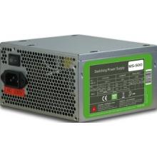M&S Digital MS-500 ATX Netzteil 500 Watt Bild 1