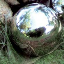 Gartenkugel 4 Stück Bild 1