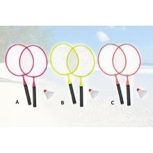Win.Max Kinder Badminton Set 2Schläger 1Federball gelb Bild 1