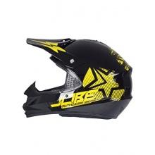 Jobe Herren Wassersporthelm Ruthless Helmet Yellow L Bild 1