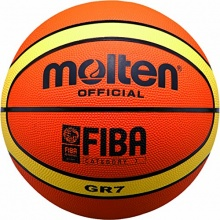 Molten Basketball BGR7, ORANGE/CREME, 7 Bild 1